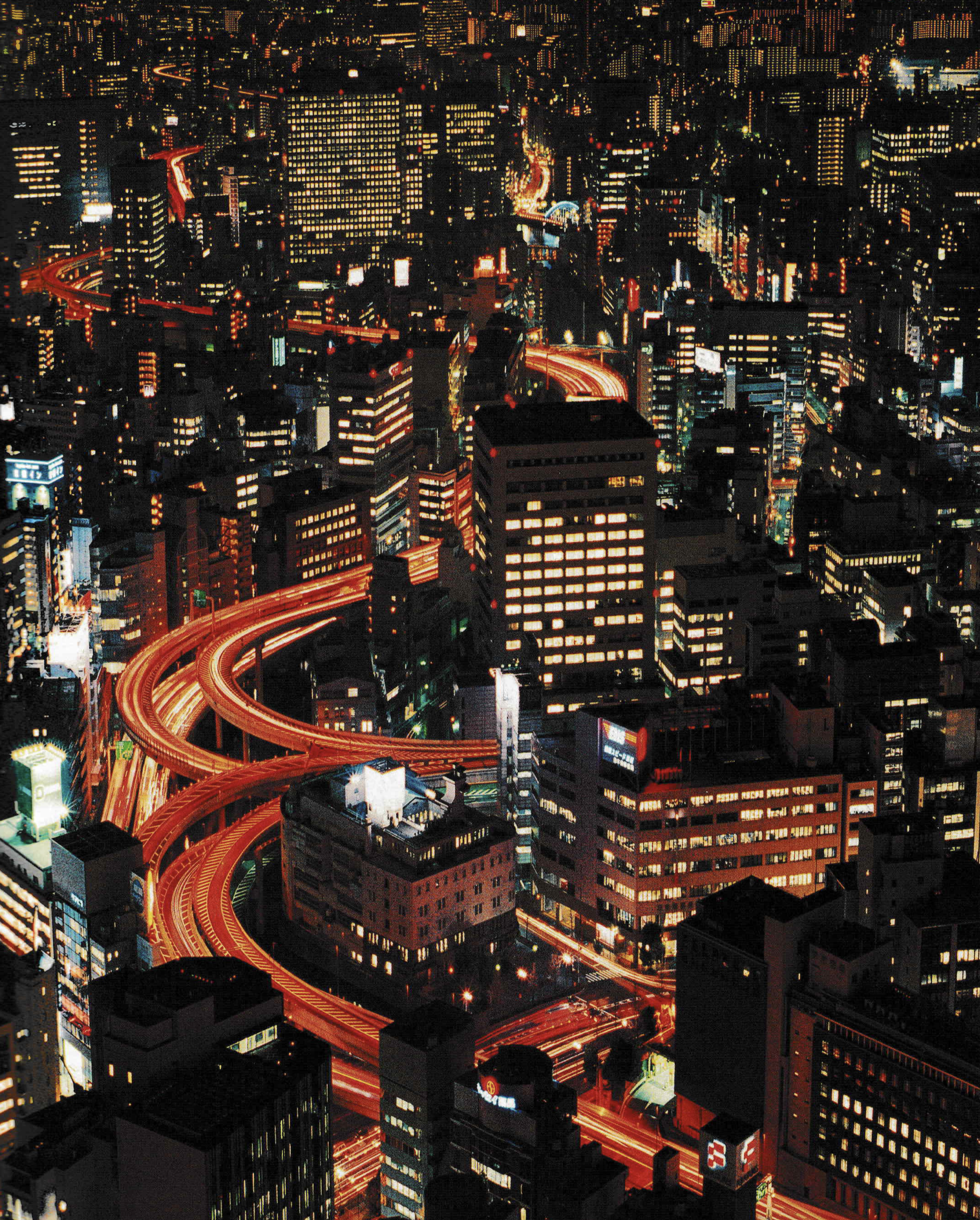 Image of a cityscape at night